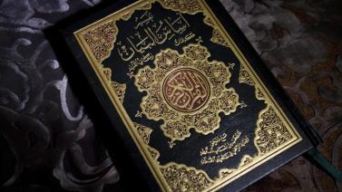 holy-book-islam